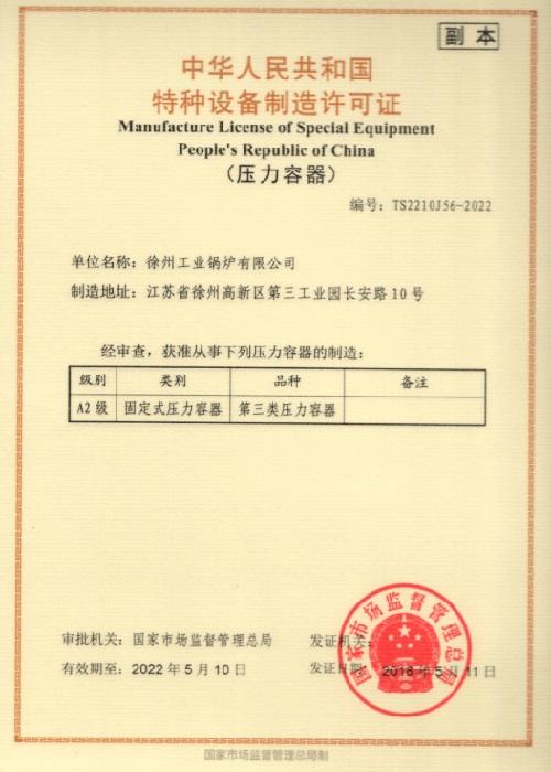 zhengshu1
