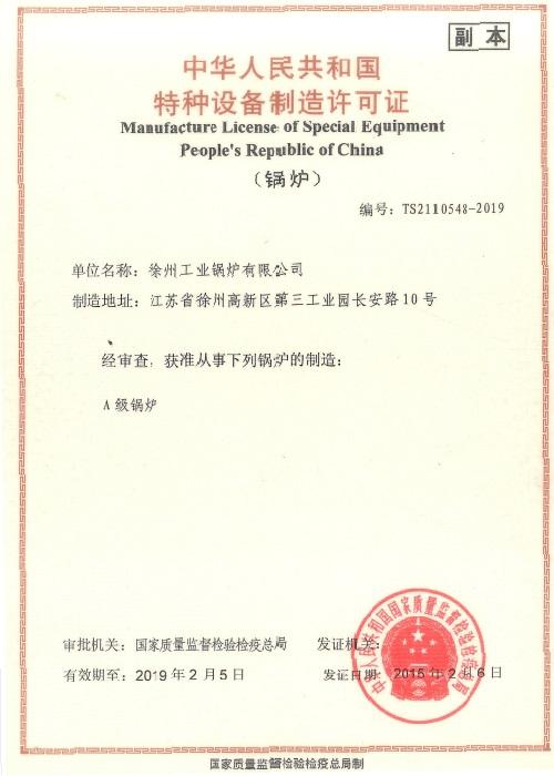 zhengshu4